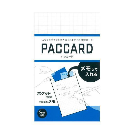 JR-3 [PACCARD(パックカード) 20枚入り]