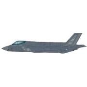 HA4414 [1/72スケール F-35A ライトニングII ノルウェー空軍]