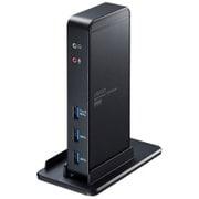 USB-CVDK3 [タブレットスタンド付き USB3.0 ドッキングステーション]