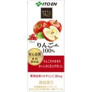 ビタミンフルーツ りんごMix 紙パック 200ml×24本