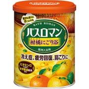 バスロマン 柑橘にごり浴 [680g]