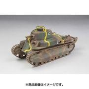 FM56 [1/35 ミリタリーシリーズ 帝国陸軍 八九式中戦車 甲型]
