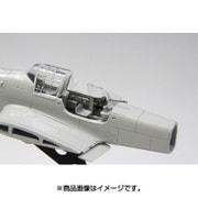 NA12 [1/72 航空機用ナノ・アヴィエーションシリーズ NA12 MG15 7.92mm旋回機銃 (海軍一式/陸軍九八式)]