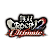 無双OROCHI2 Ultimate [Nintendo Switchソフト]