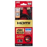 VX-HD120EP [HDMIケーブル 4K対応 2m]