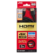 VX-HD130EP [HDMIケーブル 4K対応 3m]