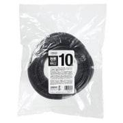 H7RP1010BK [防雨型延長コード 1個口 10m ブラック]