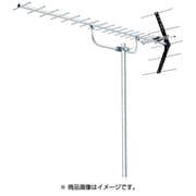 UL20 [UHF20素子アンテナ ローチャンネル]