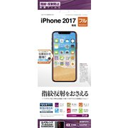 T855IP8A [iPhone X用 保護フィルム 反射防止]