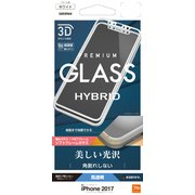 SG855IP8AW [iPhone X 高光沢 3D Round HYBRID GLASS ソフトフレーム ガラス 液晶保護フィルム ホワイト]