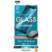 SE855IP8AB [iPhone X ブルーライトカット光沢 3D Round HYBRID GLASS ソフトフレーム ガラス 液晶保護フィルム ブラック]