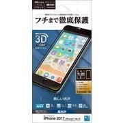 FP856IP7SAB [iPhone 8/7/6s/6 高光沢 3D曲面加工 失敗ゼロ 液晶保護フィルム ブラック]