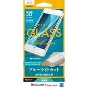 3E856IP7SAW [iPhone 8/7/6s/6 ブルーライトカット 保護ガラス 液晶保護フィルム ホワイト]