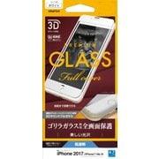 3G856IP7SAW [iPhone 8/7/6s/6 ゴリラガラス バリアパネルG 液晶保護フィルム ホワイト]