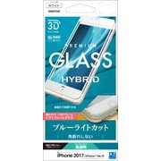 SE856IP7SAW [iPhone 8/7/6s/6 光沢 ブルーライトカット 3D Round HYBRID GLASS ソフトフレーム 液晶保護フィルム ホワイト]