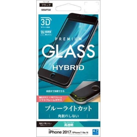 SE856IP7SAB [iPhone 8/7/6s/6 光沢 ブルーライトカット 3D Round HYBRID GLASS ソフトフレーム 液晶保護フィルム ブラック]