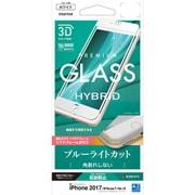SY856IP7SAW [iPhone 8/7/6s/6 反射防止 ブルーライトカット 強化ガラス 3Dソフトフレーム 液晶保護フィルム ホワイト]