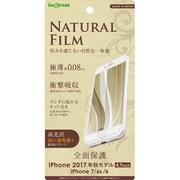 IN-P7S6FT/WZUC [iPhone 8/7/6s/6 光沢 フルカバー 耐衝撃 薄型 TPU 液晶保護フィルム]