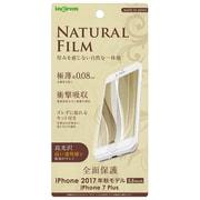 IN-P7SPFT/WZUC [iPhone 8 Plus/7 Plus 光沢 フルカバー 耐衝撃 薄型 TPU 液晶保護フィルム]