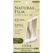 IN-P7SPFT/WZUH [iPhone 8 Plus/7 Plus 反射防止 フルカバー 耐衝撃 薄型 TPU 液晶保護フィルム]