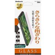 OWL-TGSIP8-AG [iPhone X アンチグレア 強化ガラス 液晶保護フィルム]