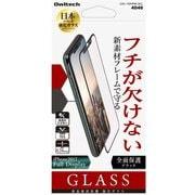 OWL-TGPIP8F-BCL [iPhone X 全面保護 強化ガラス 液晶保護フィルム クリア×ブラック]