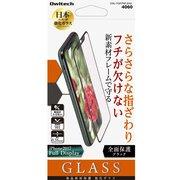 OWL-TGPIP8F-BAG [iPhone X アンチグレア 全面保護 強化ガラス アンチグレア×ブラック]