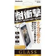 OWL-TGTIP7-AG [iPhone 8/7 アンチグレア 耐衝撃 強化ガラス 液晶保護フィルム]