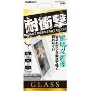 OWL-TGTIP7P-CL2 [iPhone 8 Plus/7 Plus 耐衝撃 強化ガラス 液晶保護フィルム]