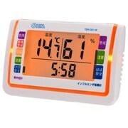 TEM-D01-W [デジタル温湿度計 インフルエンザ/熱中症注意機能付き]
