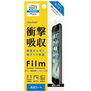 PG-17LSF15 [iPhone 8 Plus/7 Plus 光沢 衝撃吸収 液晶保護フィルム]