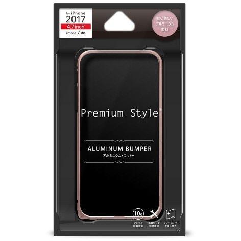 PG-17MBP04PK [iPhone SE(第2世代)/8/7 4.7インチ用 アルミバンパー ローズゴールド]