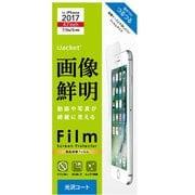 PG-17MHD01 [iPhone SE(第2世代)/8/7/6s/6 4.7インチ用 ハードコート 液晶保護フィルム]