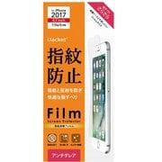 PG-17MAG01 [iPhone SE(第2世代)/8/7/6s/6 4.7インチ用 指紋/反射防止 液晶保護フィルム]