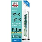 PG-17MSB01 [iPhone SE(第2世代)/8/7/6s/6 4.7インチ用 すべすべ 液晶保護フィルム]