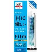 PG-17MBL01 [iPhone SE(第2世代)/8/7/6s/6 4.7インチ用 光沢 ブルーライト低減 液晶保護フィルム]