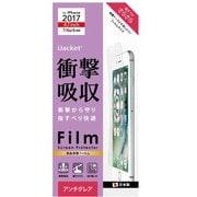 PG-17MSF03 [iPhone SE(第2世代)/8/7/6s/6 4.7インチ用 衝撃吸収 液晶保護フィルム]