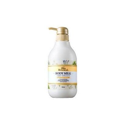 ボタニカルボディミルク シトラス&ホワイトブーケの香り 500mL