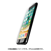 PM-A17MFLGGDT [iPhone 8/7/6s/6用 ガラス ドラゴントレイル]