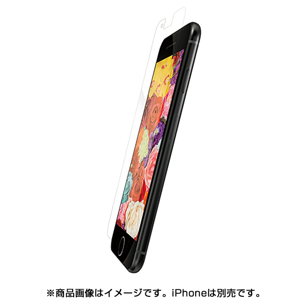 PM-A17MFLFBLPHD [iPhone 8/7/6s/6用 フィルム 衝撃吸収 ブルーライトカット 高精細 防指紋 反射防止]