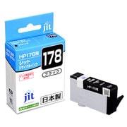 JIT-KH178B [HP 178BK 互換 リサイクルインクカートリッジ ブラック]