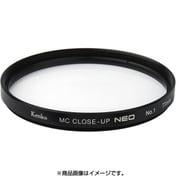 MC C-UP NEO No.1 58S [クローズアップレンズ No.1 58mm]