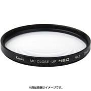 MC C-UP NEO No.2 58S [クローズアップレンズ No.2 58mm]