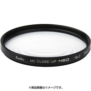 MC C-UP NEO No.2 72S [クローズアップレンズ No.2 72mm]
