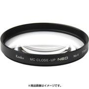 MC C-UP NEO No.4 58S [クローズアップレンズ No.4 58mm]