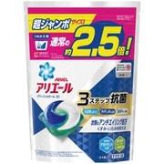 アリエール パワージェルボール3D つめかえ用 超ジャンボ [871g(44個入り)]
