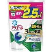アリエール リビングドライジェルボール3D つめかえ用 超ジャンボ [871g(44個入り)]