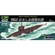 世界の潜水艦18 はるしお型 [1/700スケール プラモデル]