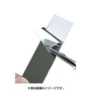 TF927 [鏡面用フィニッシュ(平面用金属光沢シート)フィニッシュシリーズ 限定品]