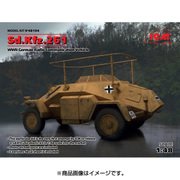 48194 [WWII ドイツ軍 Sdkfz.261 無線装甲車 1/48スケール ミリタリーシリーズ]